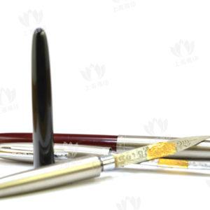 龍婆篇 - 2558 筆型滅魔刀