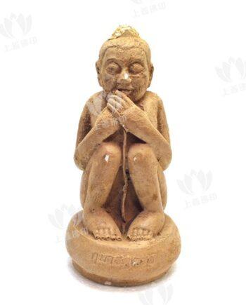 屈打礦 (LP Cheam廟) - 2531 努碌古曼 供奉型