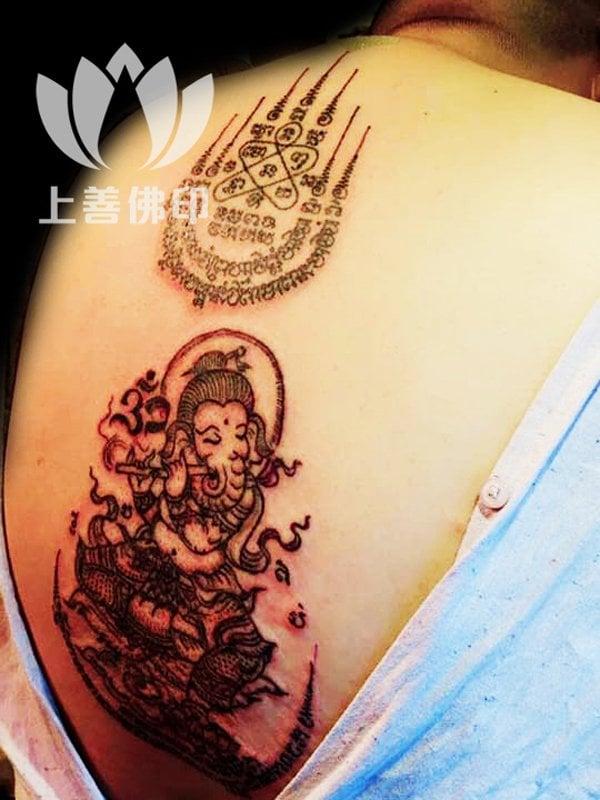 刺符 - 象神